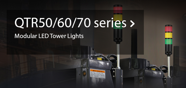 Modular LED Tower Lights QTR50/60/70 series